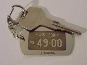 Dog_tag_m_key_holder