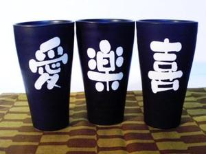 Fudemoji_free_cup2