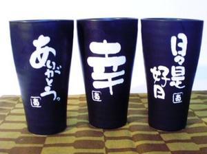 Fudemoji_free_cup_2