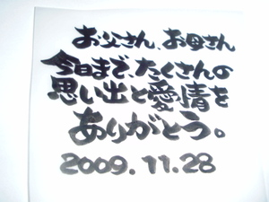 Pb121650
