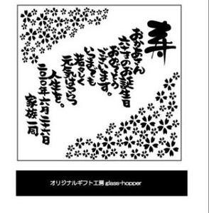 Fudemoji