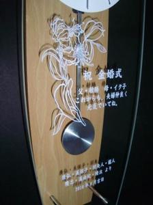 P8080011